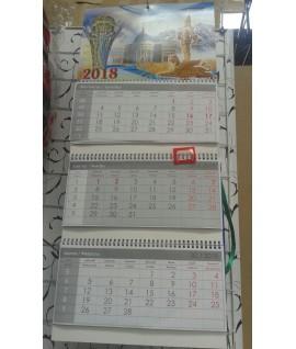 Календарь настенный  квартальный 2017 год  на гребне