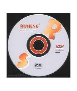 DVD-R  диск Rishehg 9.4 GB двусторонний