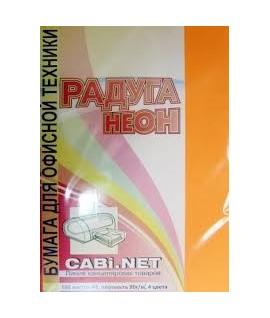 Бyмага цветная формат А4, пл-ть 80 гр/м2, 100 лист/пач,  НЕОН , 12 цветов